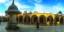 Ebû Hamza Bağdâdî -rahmetullahi aleyh-
