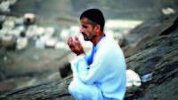 Dua İle İnsan Huzur Bulur!