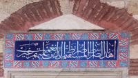Mehmed Ağa Külliyesi