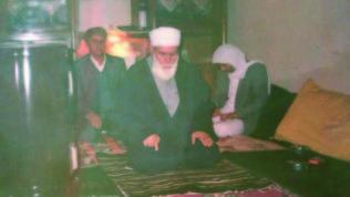 Şeyh İbrahim Farukî el-Belli (r.a)