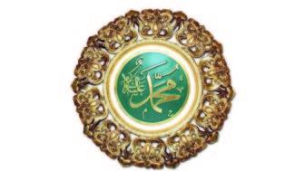 Rahmetsin Âlemlere Efendim…