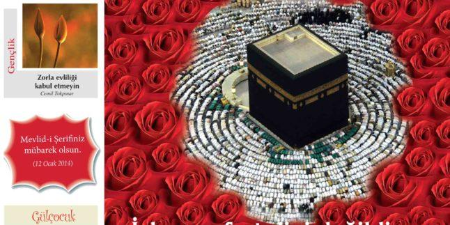 İslam Üzerine Oynanan Oyunlar