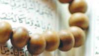 En Üstün Hizmet: Kur'an Eğitimi