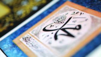 Rebiab. Ka'b (r.a): Resulün Hizmetine Adanan Bir Can
