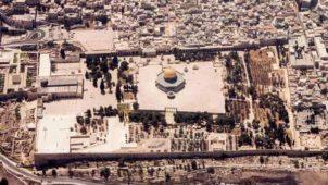 Kudüs ve Mescid-i Aksa Ümmetin sorunudur!