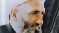 Seyyid Muhammed Raşid Erol Hazretlerini Muhabbetle Anıyoruz