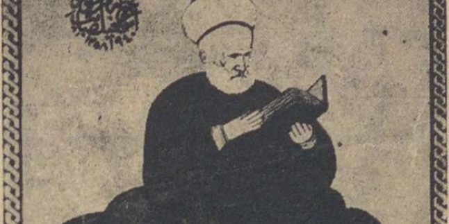 Beyazıt Kütüphanesi'nin Ruhu: İsmail Saib Sencer
